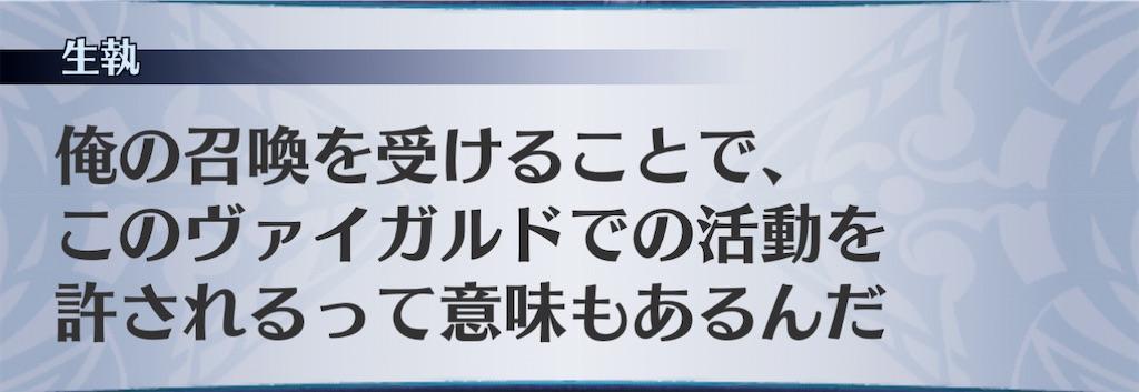 f:id:seisyuu:20201201123602j:plain