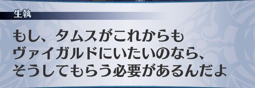 f:id:seisyuu:20201201123608j:plain