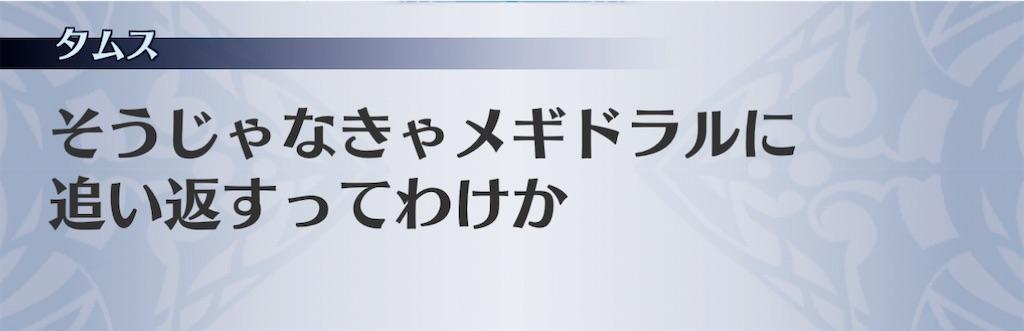 f:id:seisyuu:20201201123613j:plain