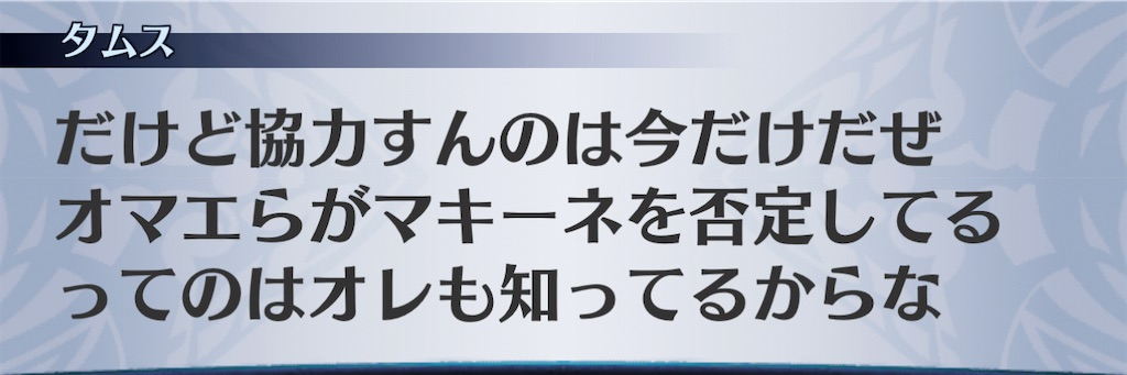 f:id:seisyuu:20201201123700j:plain