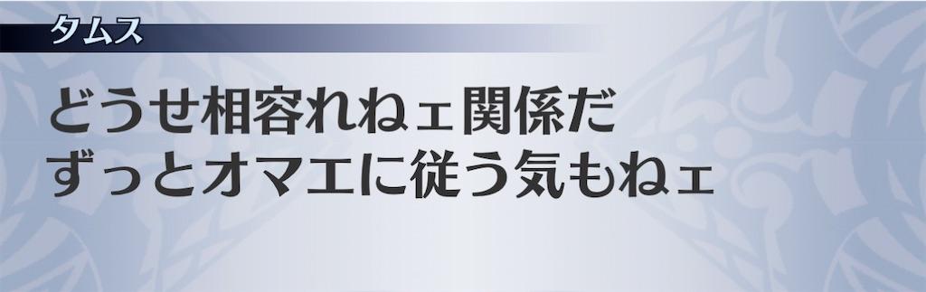 f:id:seisyuu:20201201123706j:plain