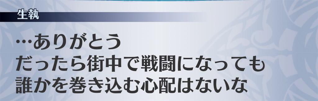 f:id:seisyuu:20201201123755j:plain