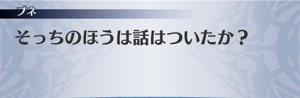 f:id:seisyuu:20201201123900j:plain