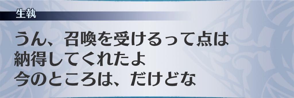 f:id:seisyuu:20201201123906j:plain