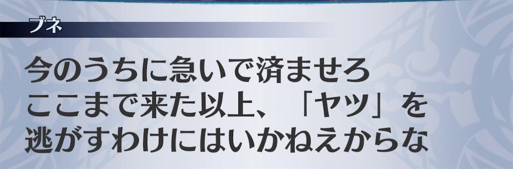 f:id:seisyuu:20201201123914j:plain