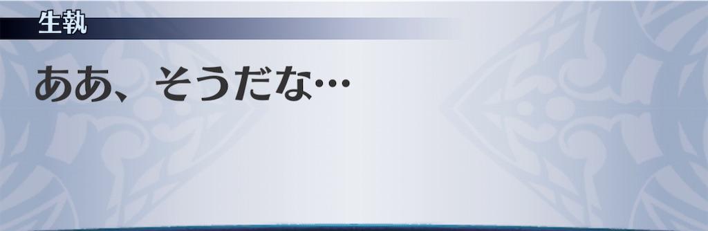 f:id:seisyuu:20201201123919j:plain