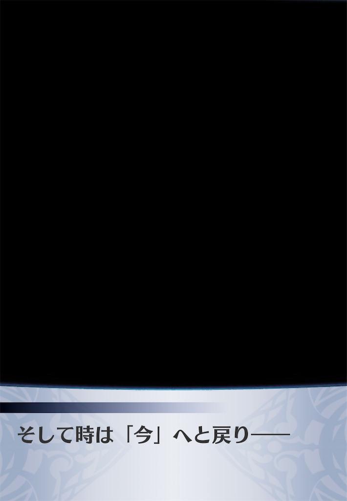f:id:seisyuu:20201201124413j:plain