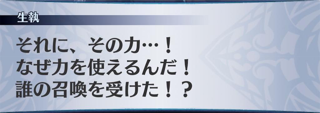 f:id:seisyuu:20201201124604j:plain