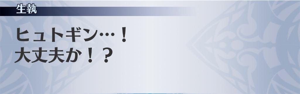 f:id:seisyuu:20201201124708j:plain