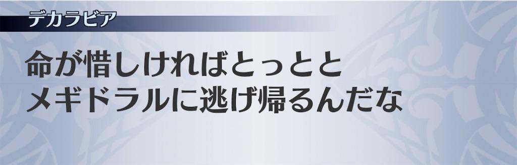 f:id:seisyuu:20201201124808j:plain