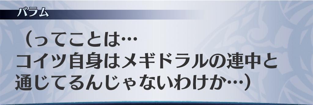 f:id:seisyuu:20201201124944j:plain