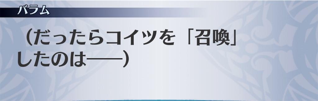 f:id:seisyuu:20201201124949j:plain