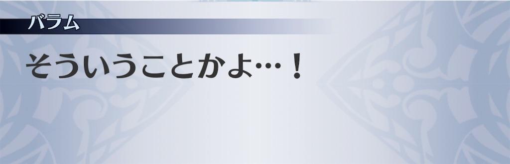 f:id:seisyuu:20201201125023j:plain