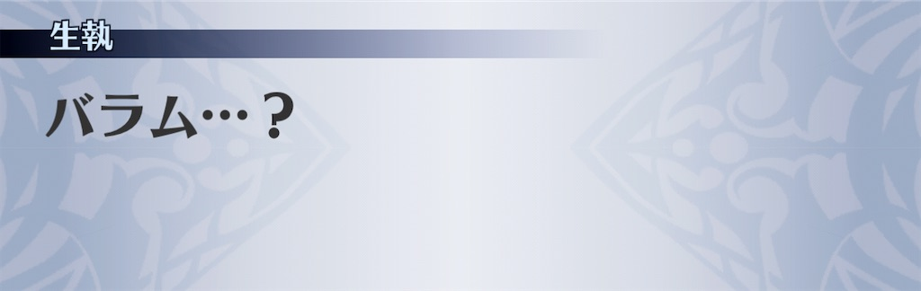 f:id:seisyuu:20201201125028j:plain