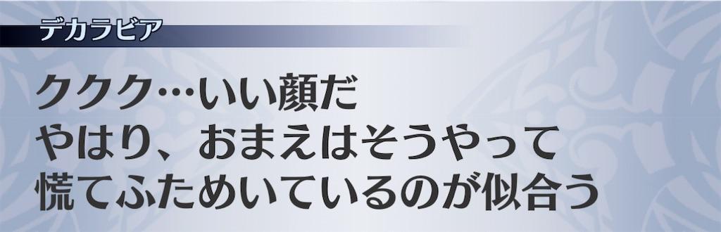 f:id:seisyuu:20201201125310j:plain