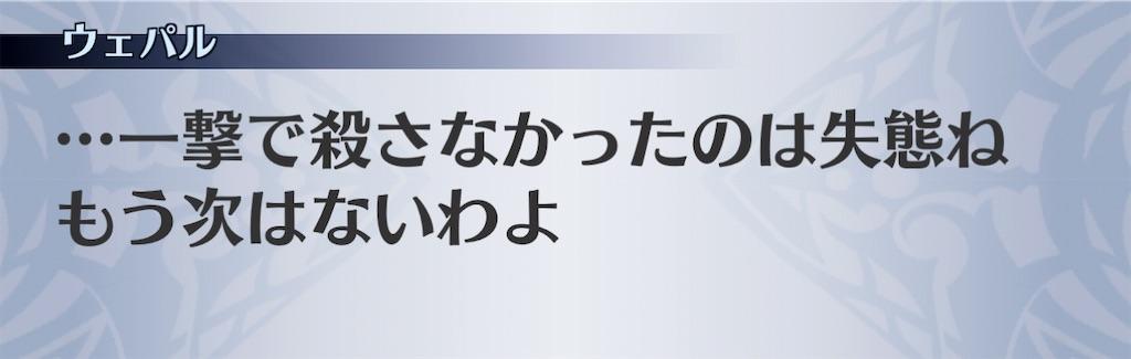 f:id:seisyuu:20201201125320j:plain