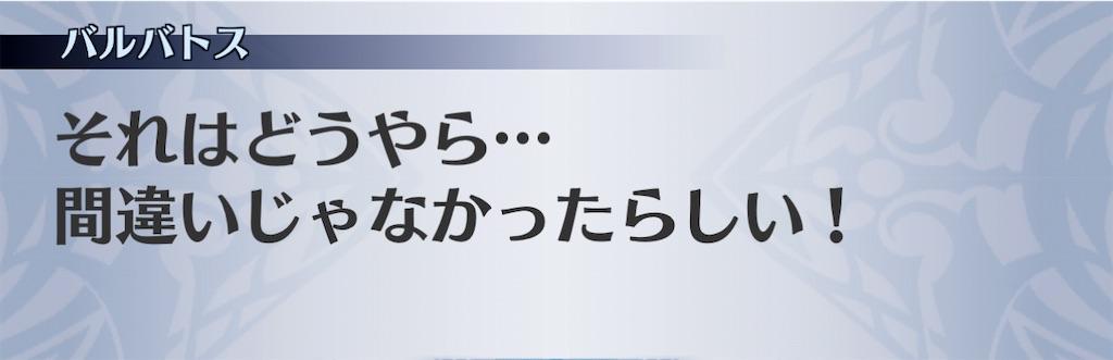 f:id:seisyuu:20201201125341j:plain