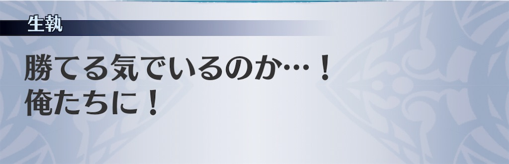 f:id:seisyuu:20201201125427j:plain