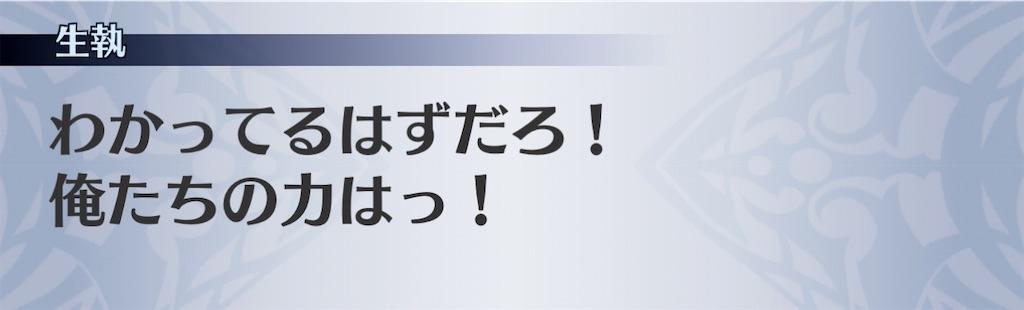 f:id:seisyuu:20201201125431j:plain