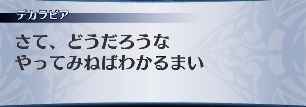 f:id:seisyuu:20201201125546j:plain