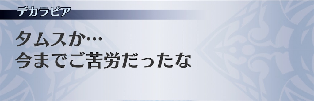 f:id:seisyuu:20201201125555j:plain