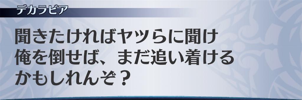 f:id:seisyuu:20201201125736j:plain