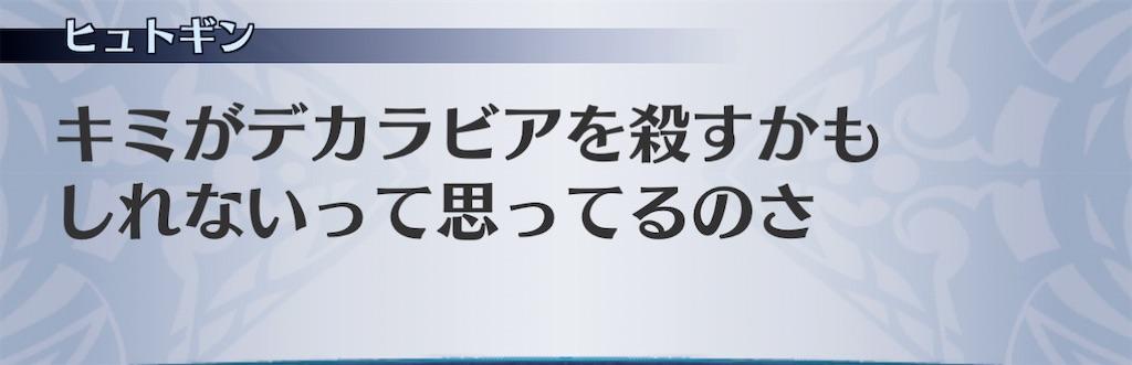 f:id:seisyuu:20201201125753j:plain