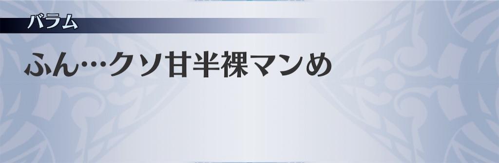 f:id:seisyuu:20201201125757j:plain