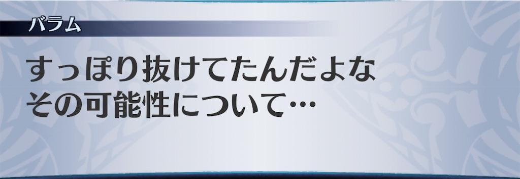 f:id:seisyuu:20201201125958j:plain