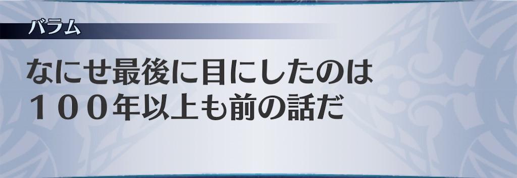 f:id:seisyuu:20201201130002j:plain