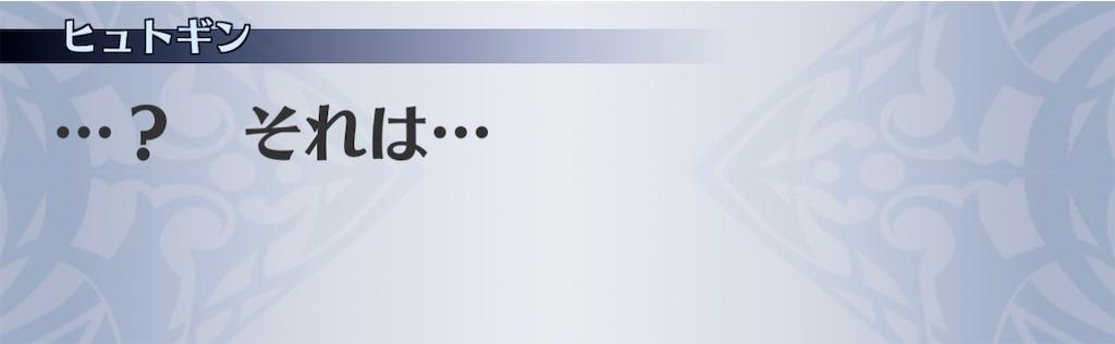 f:id:seisyuu:20201201130006j:plain