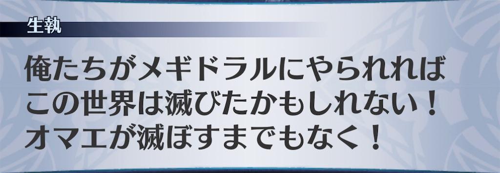 f:id:seisyuu:20201201130718j:plain