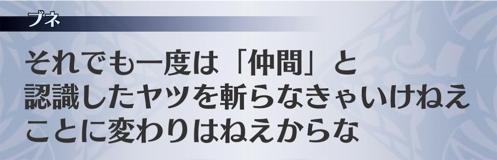 f:id:seisyuu:20201201131005j:plain