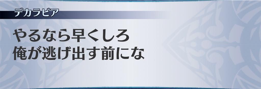 f:id:seisyuu:20201201131352j:plain