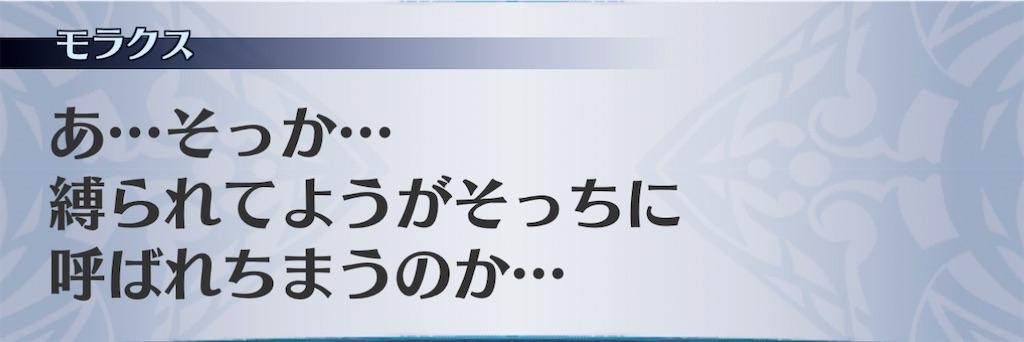 f:id:seisyuu:20201201131530j:plain