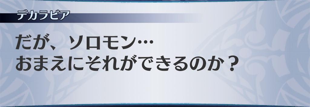 f:id:seisyuu:20201201131543j:plain