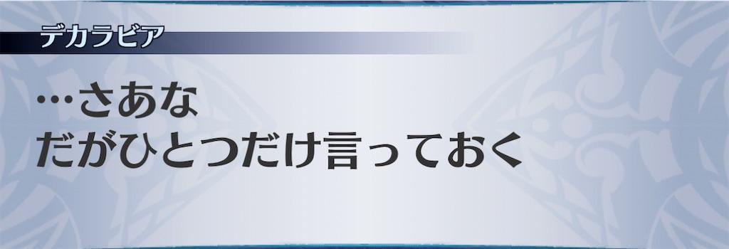 f:id:seisyuu:20201201131813j:plain