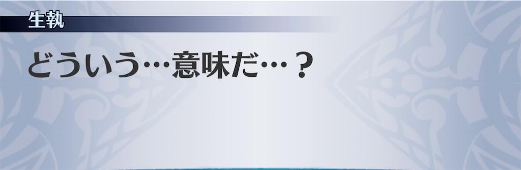 f:id:seisyuu:20201201132358j:plain
