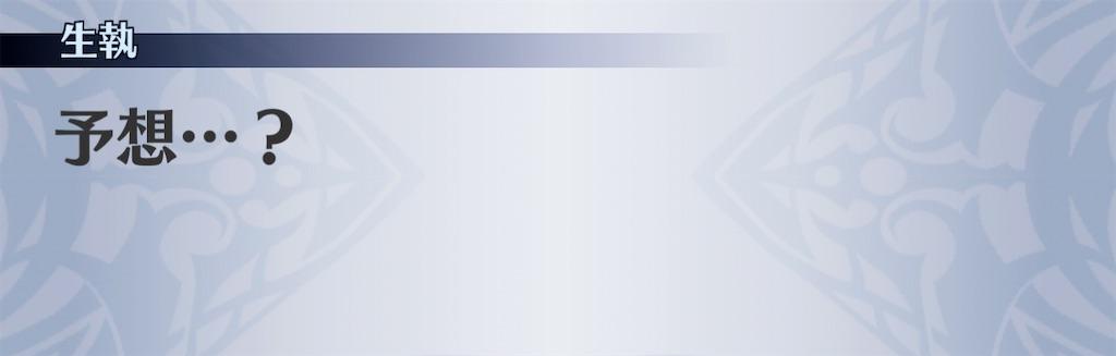 f:id:seisyuu:20201201132644j:plain