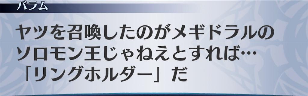 f:id:seisyuu:20201201132648j:plain