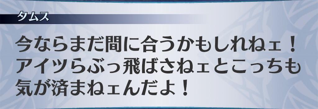 f:id:seisyuu:20201201133050j:plain