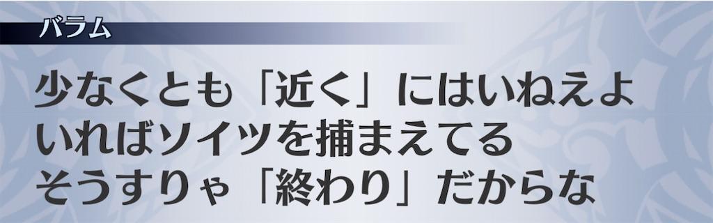f:id:seisyuu:20201201133557j:plain