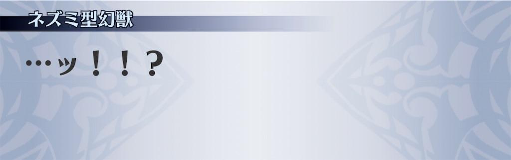 f:id:seisyuu:20201201133913j:plain
