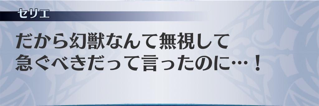 f:id:seisyuu:20201201134145j:plain