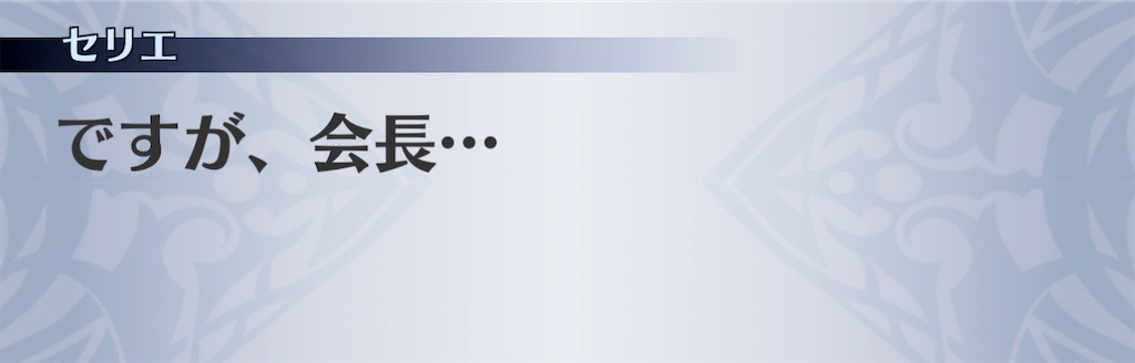 f:id:seisyuu:20201201134236j:plain