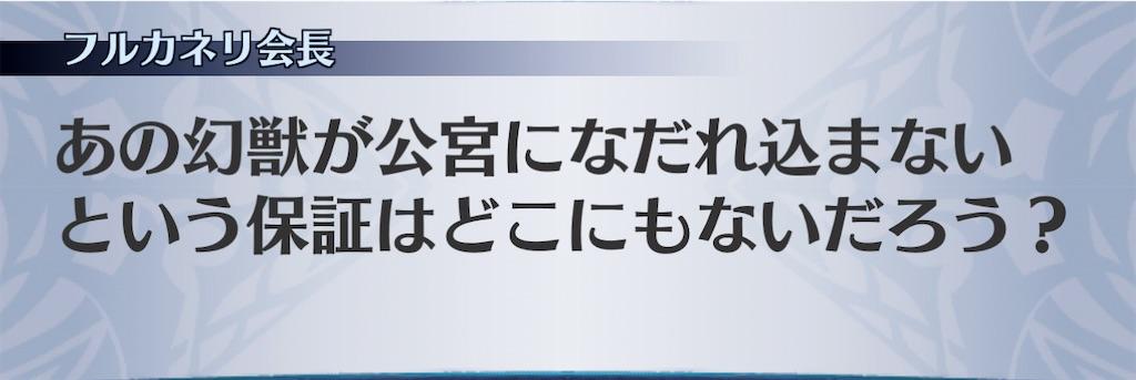 f:id:seisyuu:20201201134333j:plain