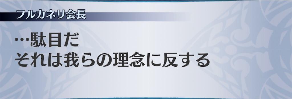 f:id:seisyuu:20201201134344j:plain