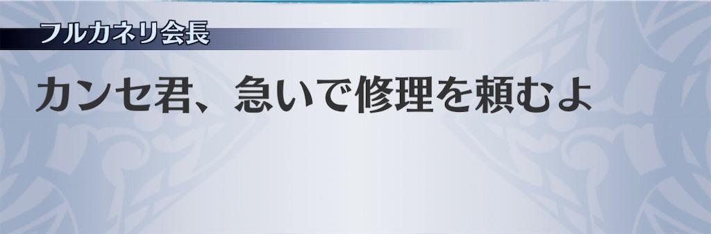 f:id:seisyuu:20201201134517j:plain