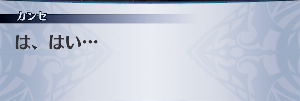 f:id:seisyuu:20201201134521j:plain