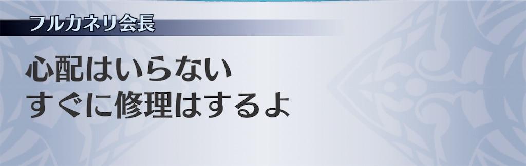 f:id:seisyuu:20201201134537j:plain